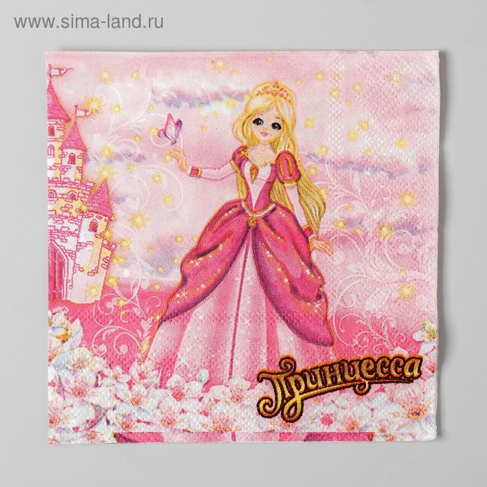 "Набор бумажных салфеток ""Принцесса и замок"", 25х25 (20 шт.)"