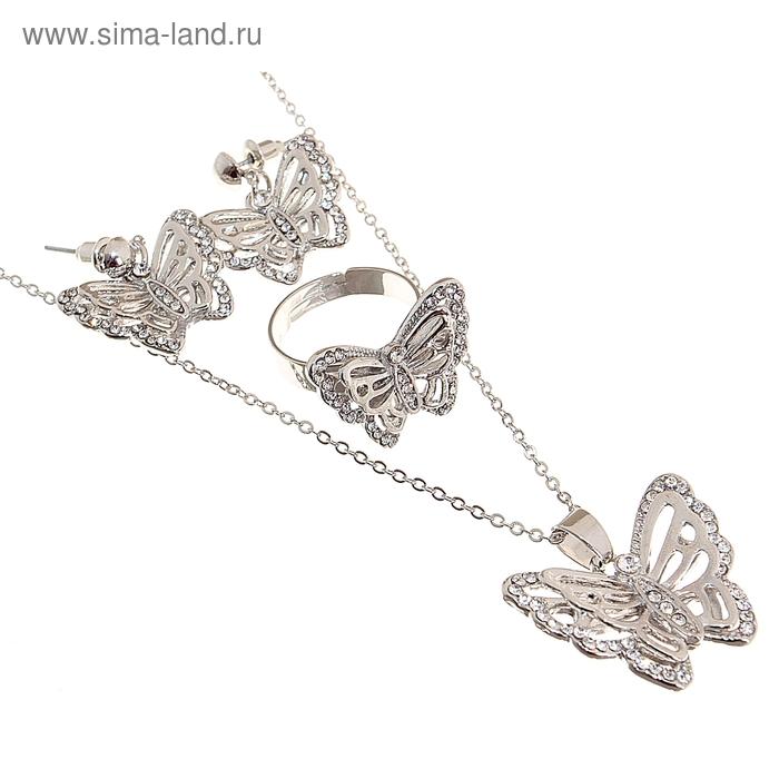 """Гарнитур 3 предмета: серьги, кулон, кольцо безразмерное """"Бабочки блестящие"""" цвет белый в серебре"""