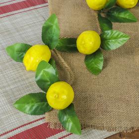 A bunch of artificial lemons (5 PCs)