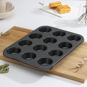 """Baking """"Jacqueline.Circle"""", 12 cell d=6.5 cm"""