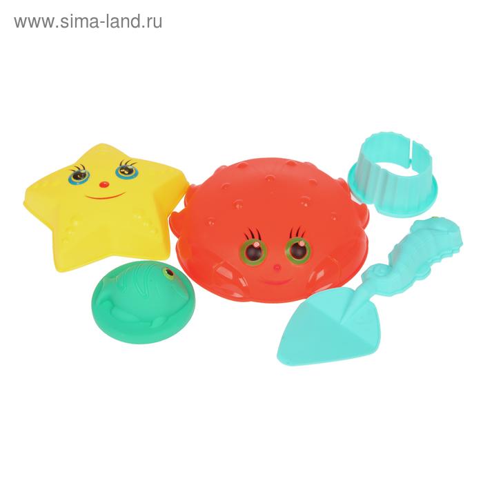 """Песочный набор """"Морской"""" 5 предметов: лопатка, 4 формочки"""