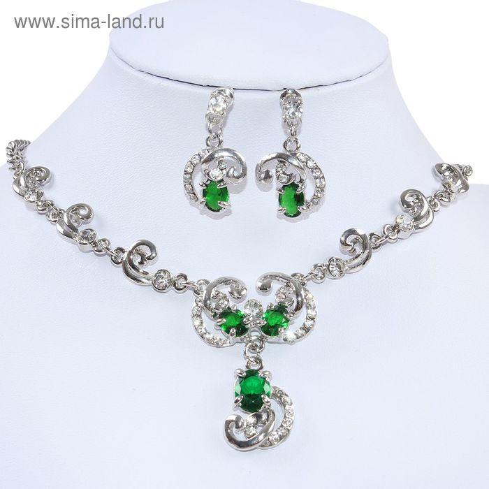 """Набор 2 предмета: серьги, колье """"Шальная императрица"""" блеск, цвет зеленый в серебре"""
