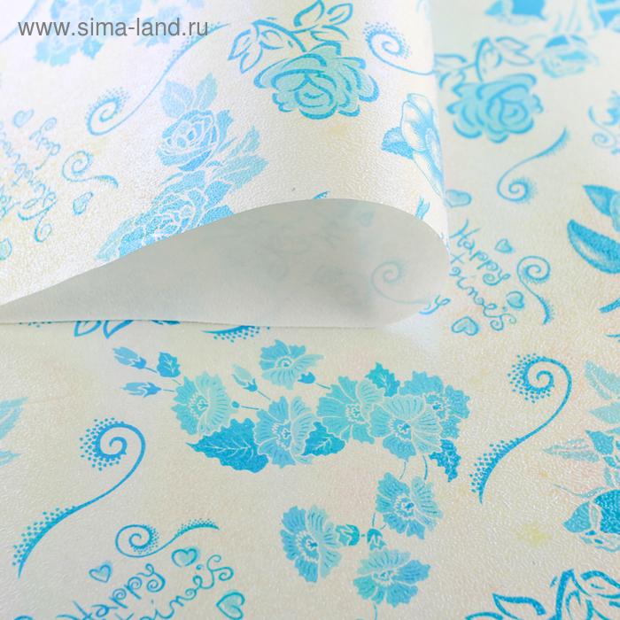 """Бумага упаковочная перламутровая """"Пышная роза"""", цвет голубой"""