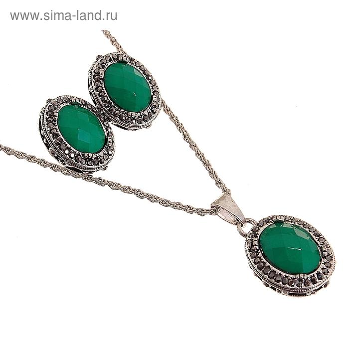 """Гарнитур 2 предмета: серьги, кулон """"Круги"""" галантность, цвет зеленый в серебре"""