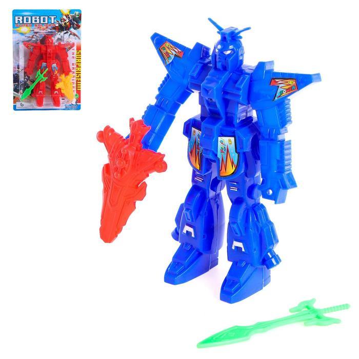 """Робот-трансформер """"Пришелец"""", световые эффекты, работает от батареек"""