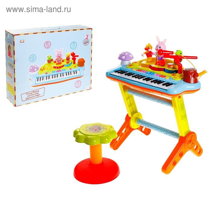 """Синтезатор """"Маленькая радость"""" со стульчиком"""