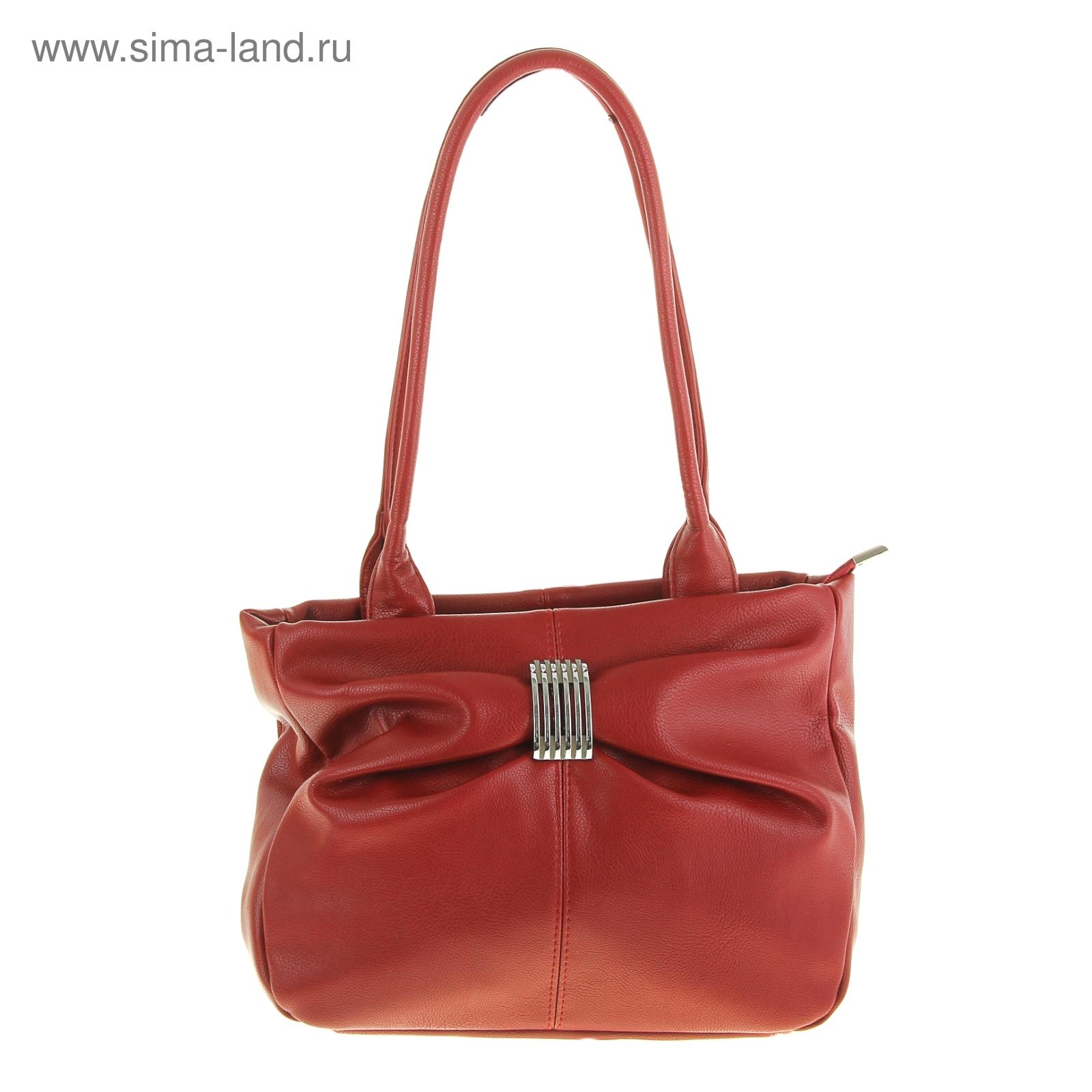 a5c651dda13e Сумка женская, Afina, бордо (988641) - Купить по цене от 1070.00 руб ...