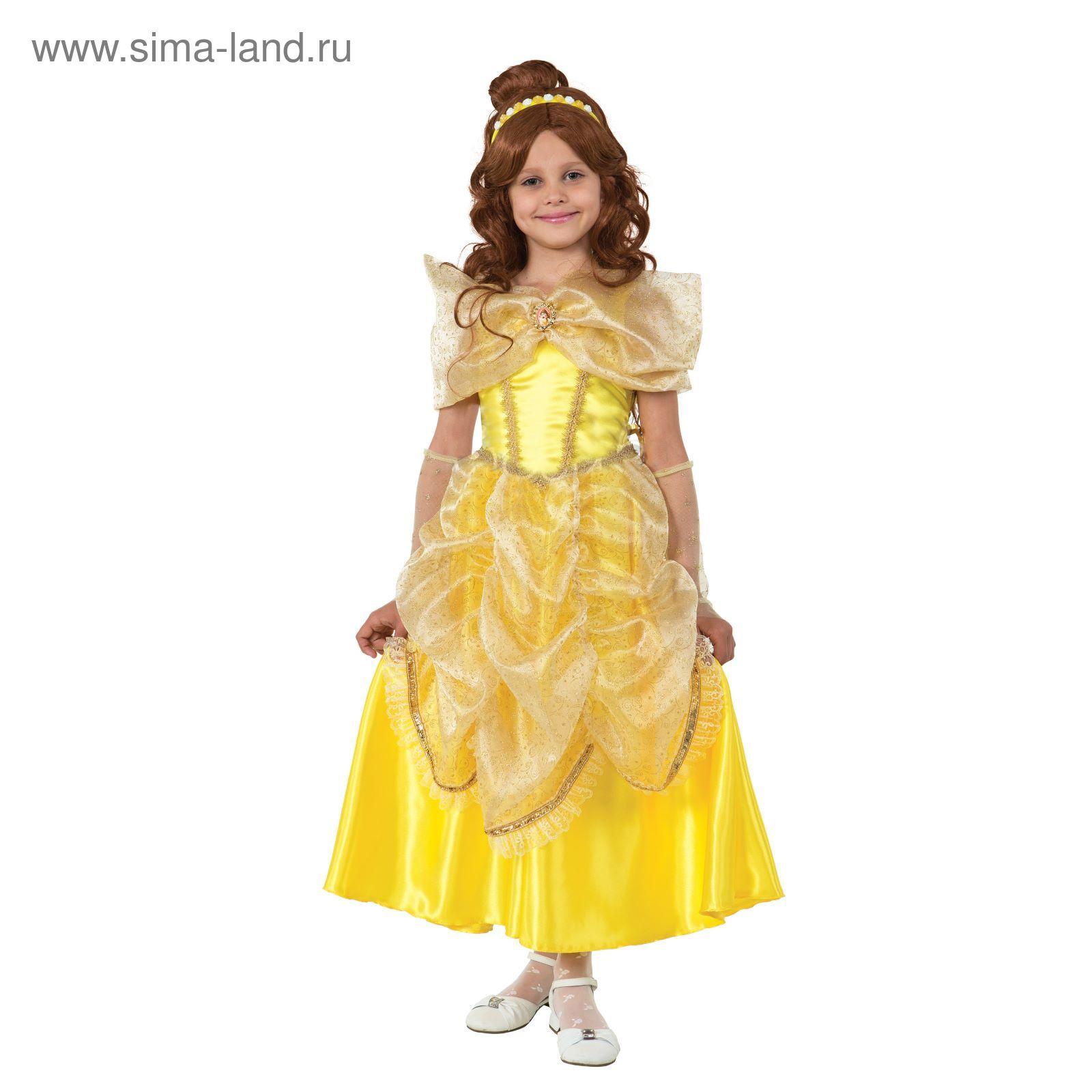 9641bb9b8e00 Карнавальный костюм «Принцесса Белль», текстиль, размер 36, рост 140 ...