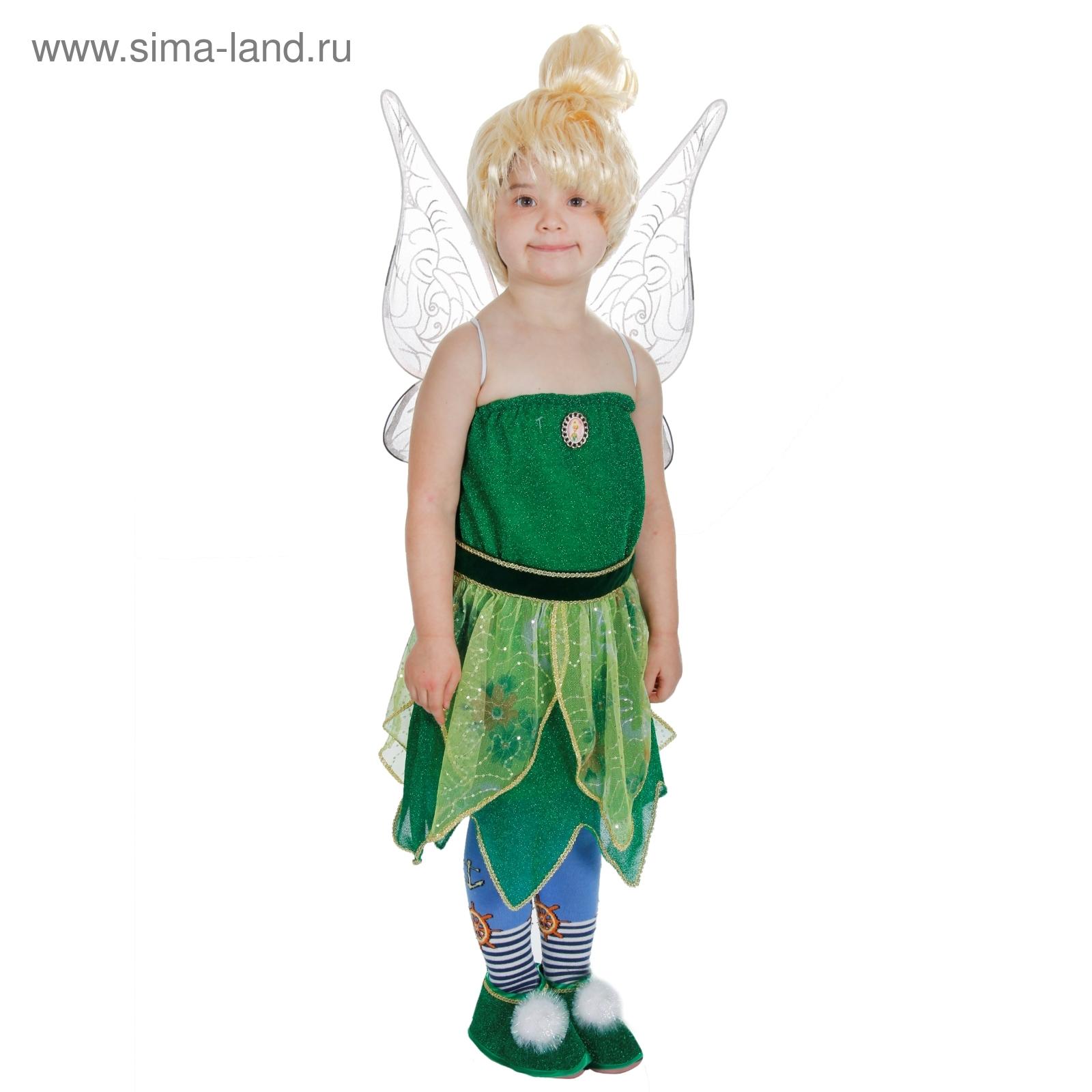 70e2b6967afc5e Карнавальный костюм «Фея Динь-Динь», рост 134 см (485-34) - Купить ...