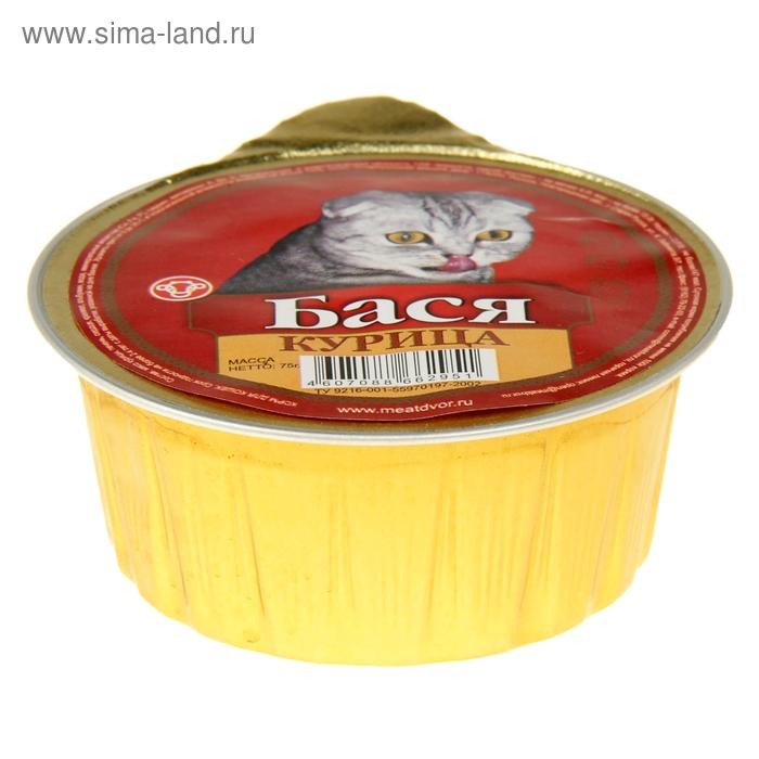 "Корм для кошек ""Бася"" с курицей, ламистер 75 гр"