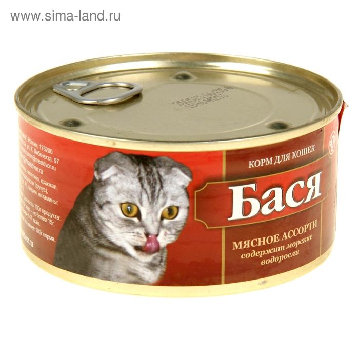 "Корм для кошек ""Бася"" мясное ассорти, ж/б 325 гр"