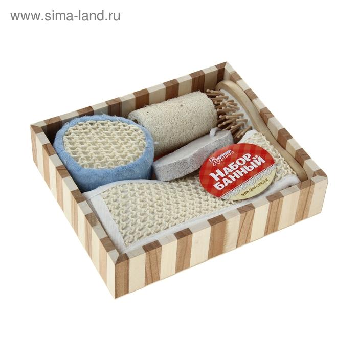 Набор банный в квадратной корзине 5 предметов: 3 мочалки, пемза, расческа