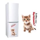 Наклейка для холодильника «А что у нас вкусненького?», 29 х 42 см