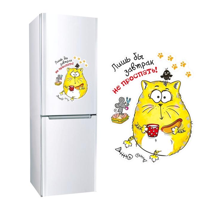 конечно лучший пожелания на холодильник книгами