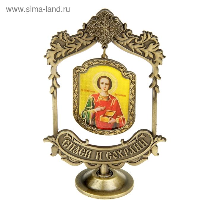 Икона Целителя Пантелеимона на подвесе