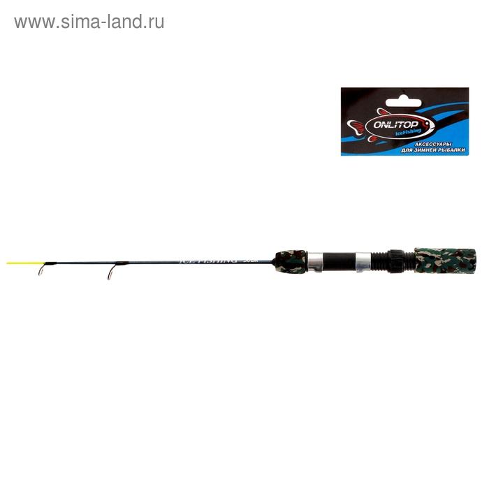 Удочка зимняя ICE FISHING, фиберглас, с неопреновой ручкой, 50 см