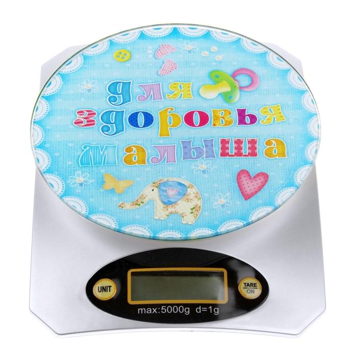 """Весы электронные кухонные """"Для здоровья малыша"""", до 5 кг"""