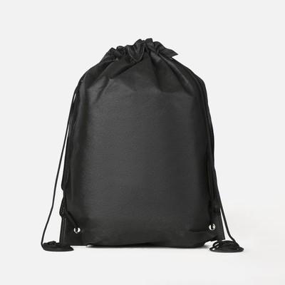 Мешок для обуви на стяжке шнурком, чёрный