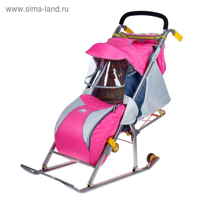 """Санки-коляска """"Ника детям 2"""" с прорезиненными колёсами, цвет нежно-розовый"""