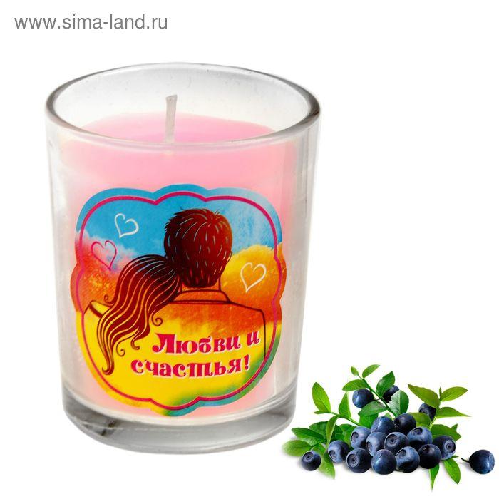 """Свеча в стакане """"Любви и счастья"""" с ароматом черники"""