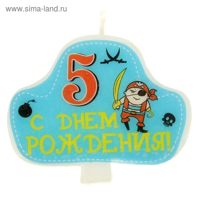 "Свеча в торт треуголка ""С Днем рождения 5"""