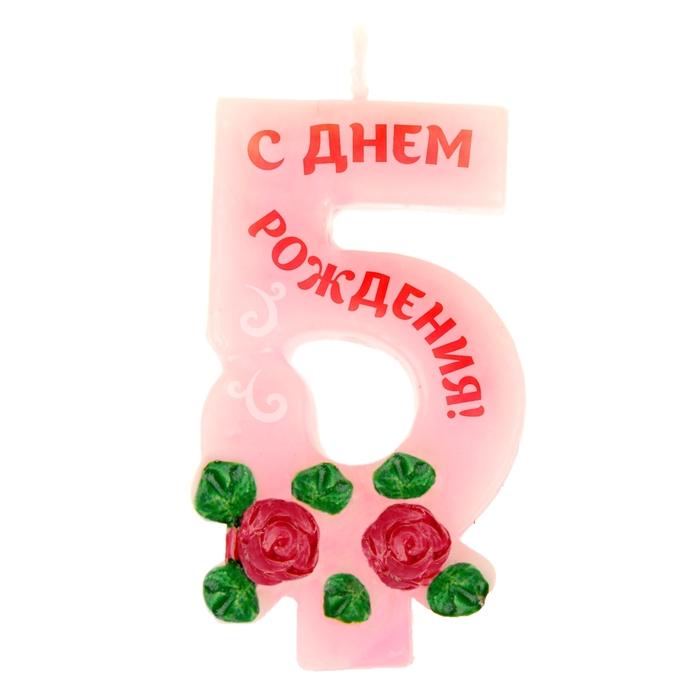 Прикольные картинки с днем рождения абрам (16 фото).
