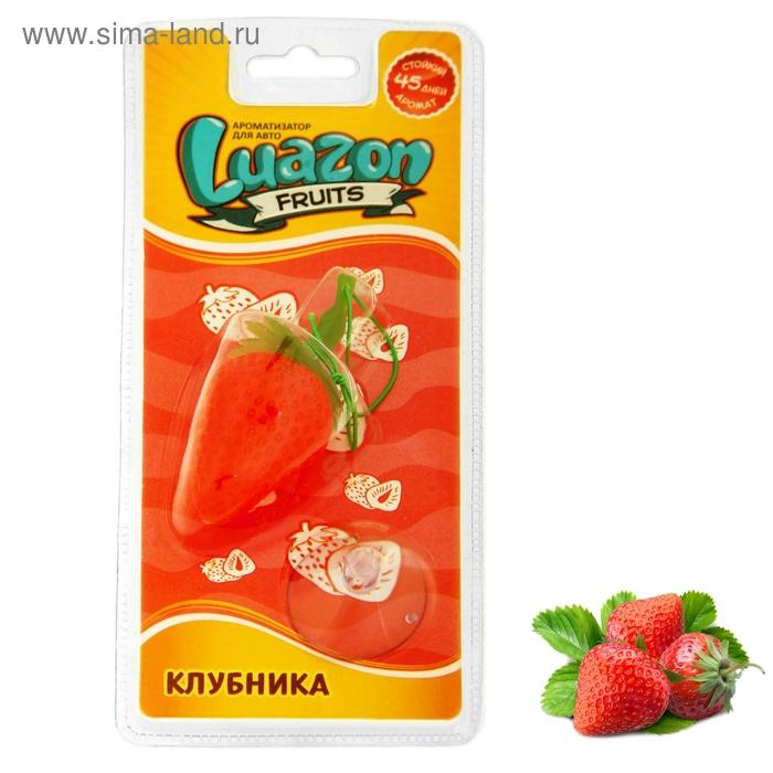"Ароматизатор для авто Luazon Fruits ""Клубника"""