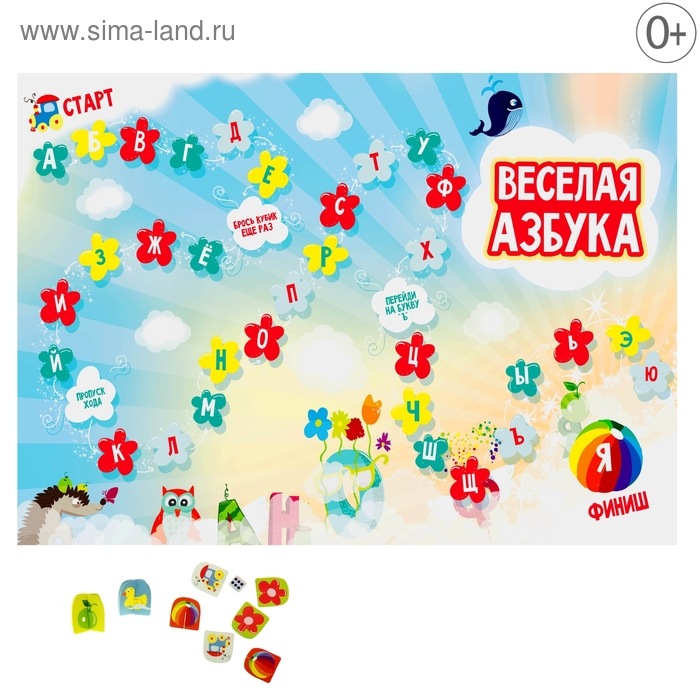 "Игра-бродилка и плакат с буквами ""Веселая азбука"" с набором наклеек"