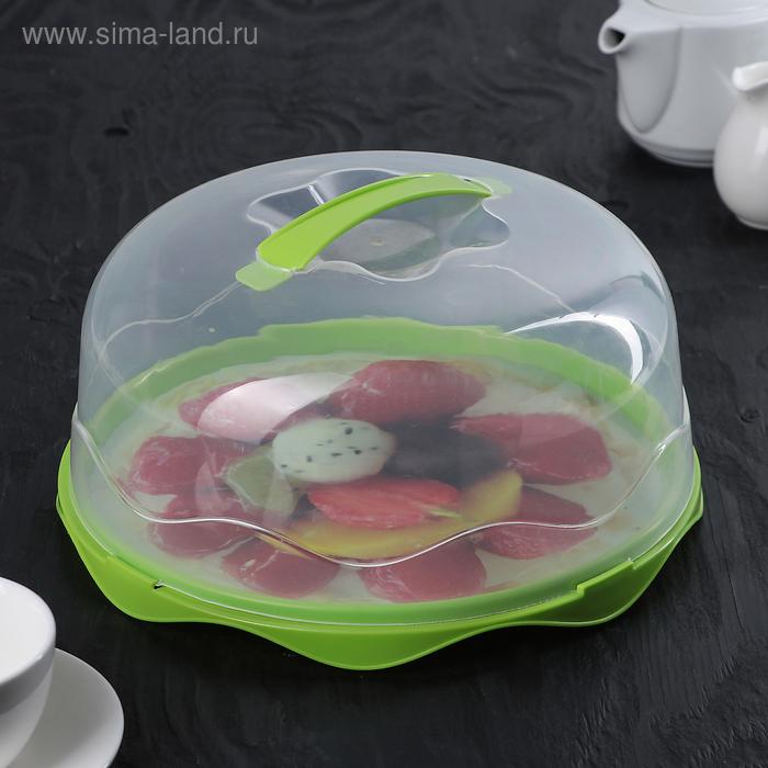 """Тортовница """"Десерт"""", d=26 см, цвет МИКС"""