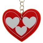 "Брелок ""Сердце в сердцах"""