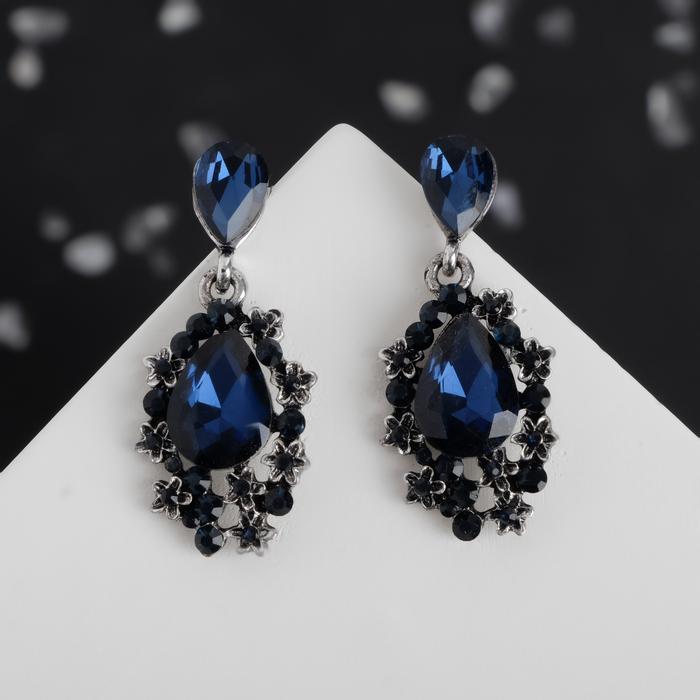 """Серьги со стразами """"Карнавал"""" шик, цвет синий в чернёном серебре - фото 7467338"""