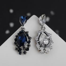 """Серьги со стразами """"Карнавал"""" шик, цвет синий в чернёном серебре - фото 7467340"""