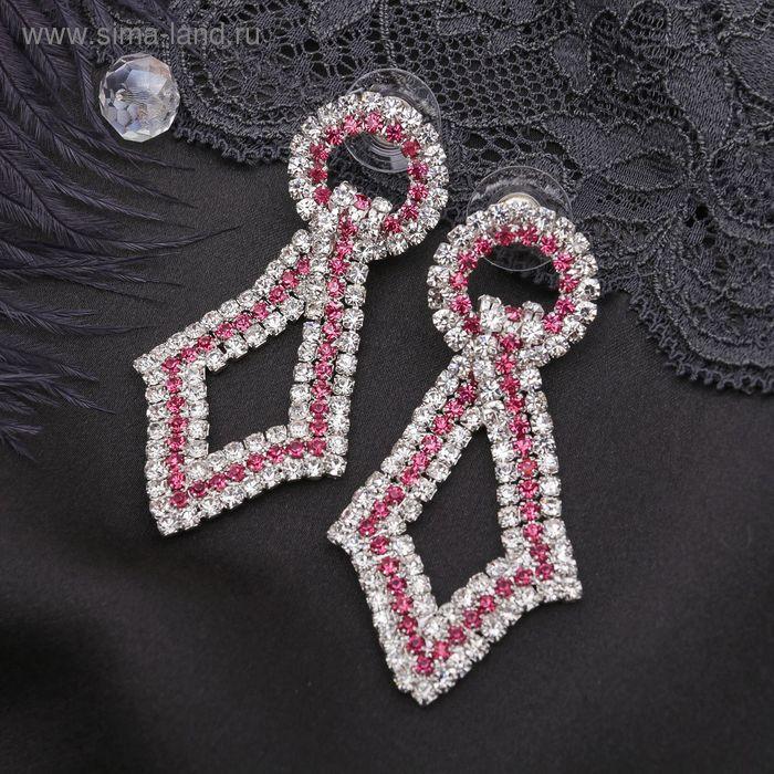 """Серьги со стразами """"Ромб"""" гарсон, цвет розовый в серебре"""