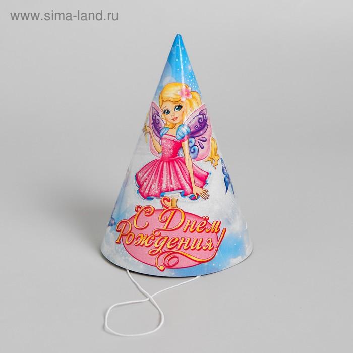 """Карнавальные колпаки """"С Днём рождения!"""", набор 6 шт., 16 см"""
