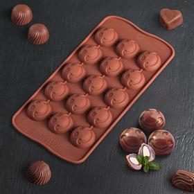 """Форма для льда и шоколада """"Шарик смайл"""", 15 ячеек, цвет шоколадный"""