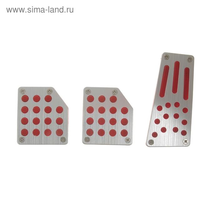 Набор антискользящих накладок на педали, 3 шт, цвет красный