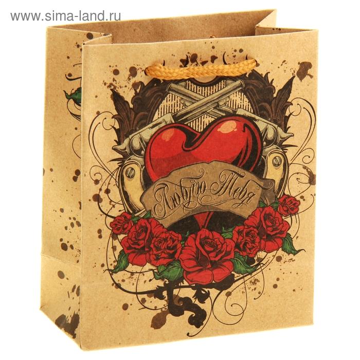 """Пакет подарочный крафт """"Люблю тебя"""""""