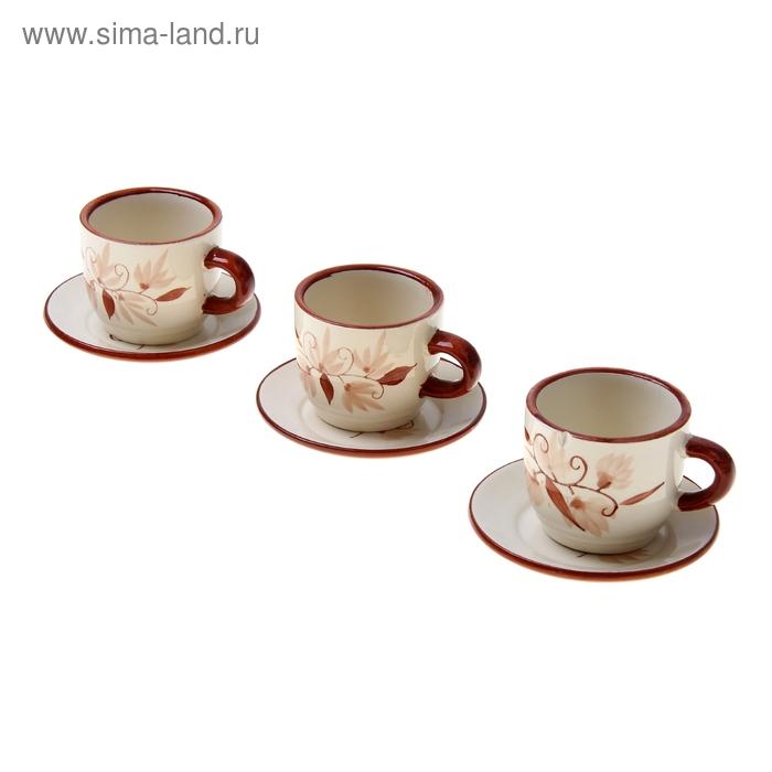 """Сервиз кофейный """"Ядвига"""", 6 предметов: 3 чашки 110 мл, 3 блюдца"""