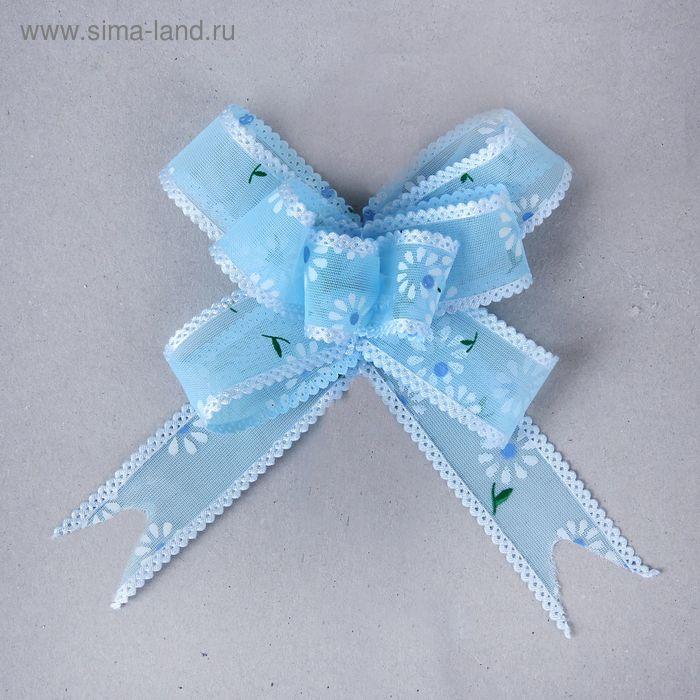 "Бант-бабочка №2,5 ""Ромашки"", цвет голубой"