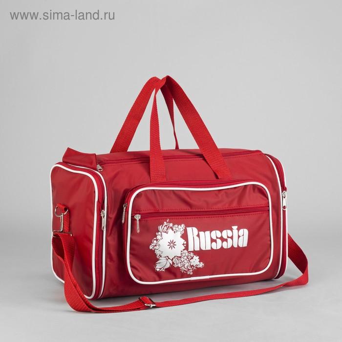 Сумка-трансформер дорожная, 1 отдел, наружный карман, длинный ремень, красная