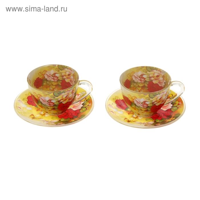 "Сервиз чайный ""Май"", 4 предмета: 2 чашки 220 мл, 2 блюдца"