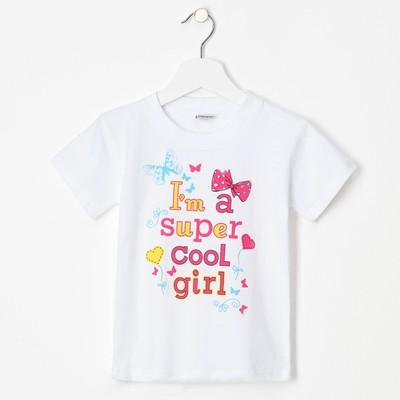 "Футболка для девочки Collorista ""Super cool girl"", рост 86-92 см (28), 1-2 года"