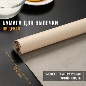 {{photo.Alt    photo.Description    'Бумага для выпечки Доляна, 30 см×10 м, в термоусадке'}}