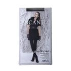 Колготки женские INCANTO Merino Wool 140 den, цвет чёрный (nero), размер 3