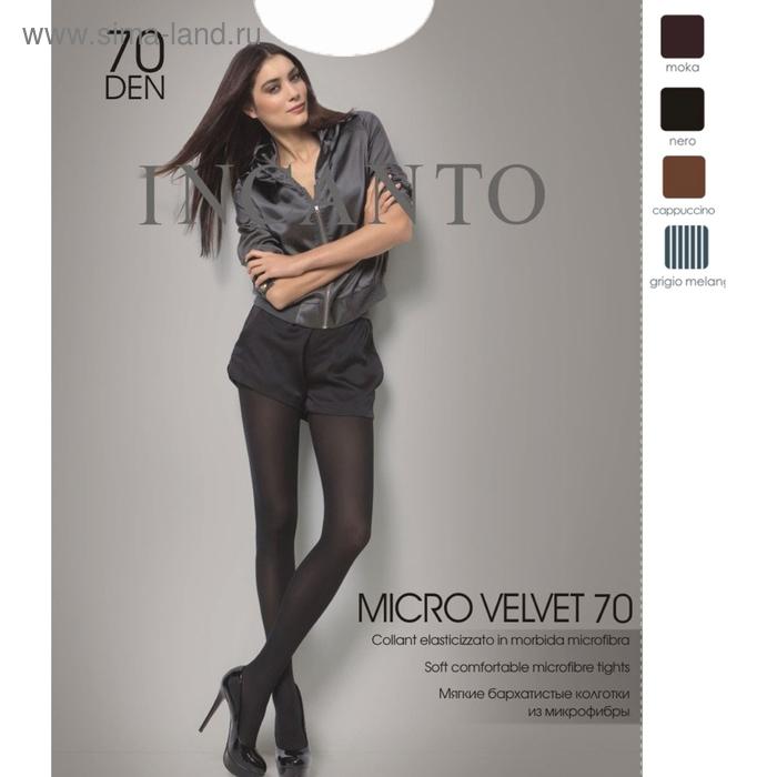 Колготки женские INCANTO MicroVelvet 70 (capuccino, 4)