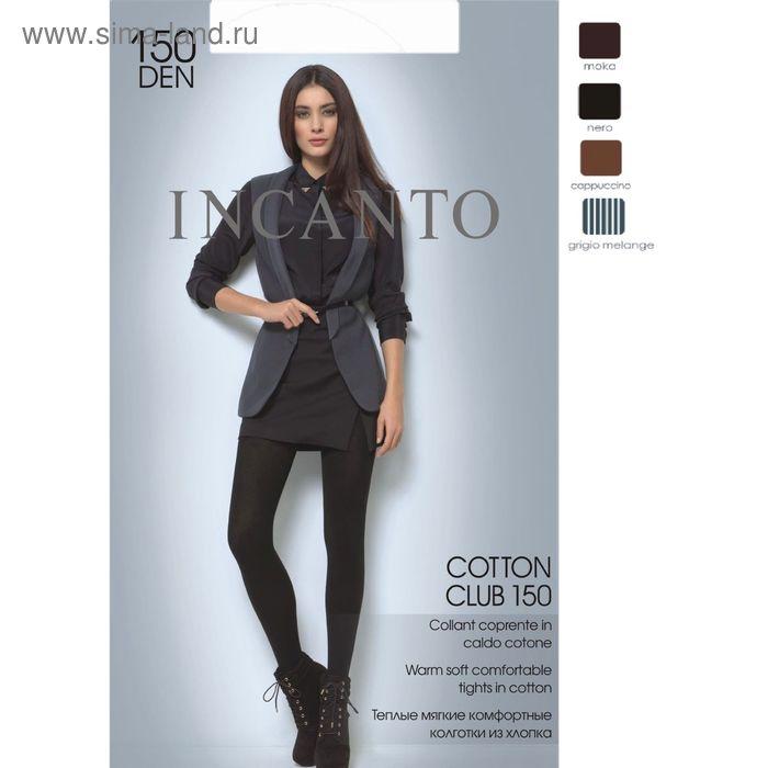 Колготки женские INCANTO Cotton Club 150 (moka, 4)