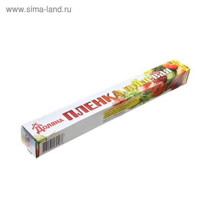 Пленка пищевая 30 см