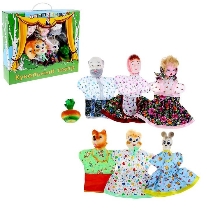 Кукольный театр «Репка»