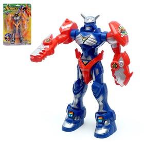Робот «Герой», световые эффекты, цвета МИКС