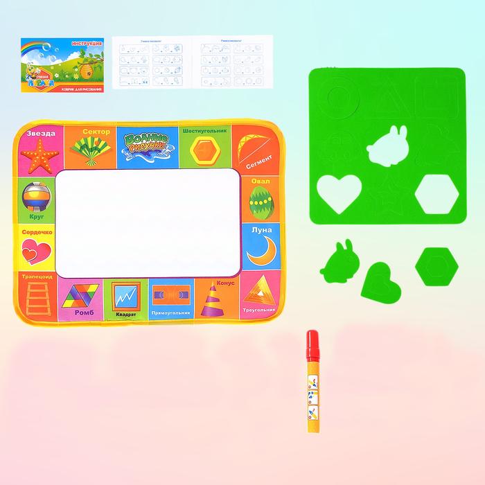 Раскраска-коврик «Предметы», рисуем водой с маркером - фото 105590843
